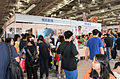 FF26 Interior of Hall Frontier Booth 20150829a.jpg