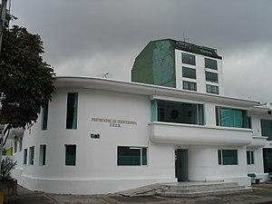 Saint Martin University - Image: FUSM Bogotá Postgrados Odontología