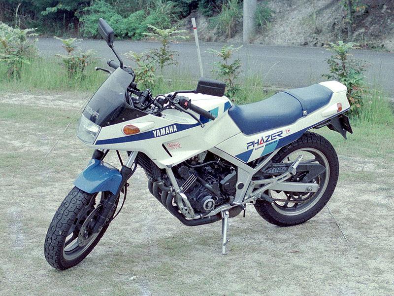Yamaha Phazer  Weight