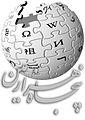 Fa Wikipedia-logo 500000 1.jpg