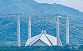 Faisal Mosque- 4545.jpg