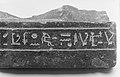 Feet from statue of Musician of Amun Tasheritkhonsu MET 158960.jpg