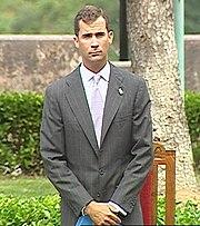 Принц Астурийский