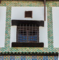 Fenêtre de dar Mustapha pacha.jpg