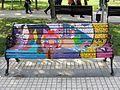 Fernandez, Carmen -bp IsGoy fRF74.2 Pza Peru.jpg