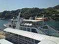 "Ferry ""Oshima"" stopping at Oshima Port from Oshima Ferry Terminal.jpg"