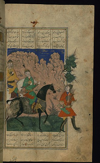 "Battle of Edessa - ""Shapur Captures the King of Rum"", Persian miniature from Shahnameh"