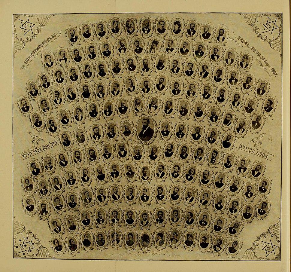 First World Zionist Congress delegates