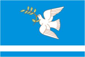 Blagoveshchensky District, Bashkortostan - Image: Flag of Blagoveschensk rayon (Bashkortostan)