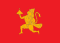 Flag of Dewas Senior State.png