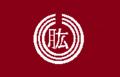 Flag of Hijikawa Ehime.png