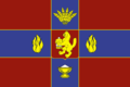Flag of Kotovo (Volgograd oblast) (2006).png