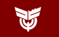 Flag of Kubiki Niigata other version.png