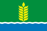 Flag of Safakulevsky rayon (Kurgan oblast).png