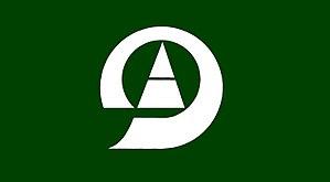 Shiiba, Miyazaki - Image: Flag of Shiiba Miyazaki