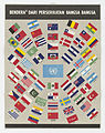 Flags of the United Nations - NARA - 5729947.jpg
