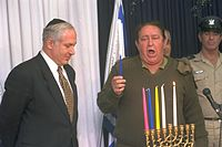Flickr - Government Press Office (GPO) - P.M. BENJAMIN NETANYAHU LISTENING TO THE CHIEF IDF CANTOR ARYE BRAUN RECITING THE HANUKA BLESSING.jpg