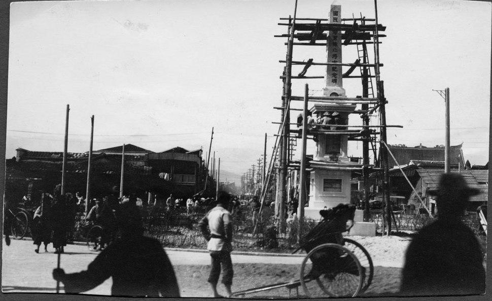 Foochow monument near south gate