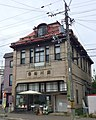 Former Okagawa Pharmacy.jpg