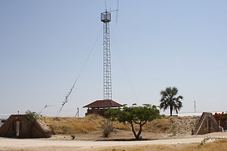 South African Defence Force - The former South African Defence Force base in Outapi, Omusati, Namibia.