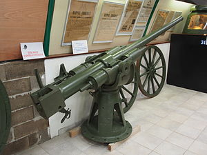 Fort de Fermont and its museum - DE 65 mle 91navy gun used for anti tank.JPG