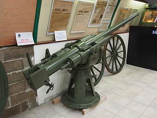 Canon de 65 mm Modèle 1891 Naval gunCoastal Artillery
