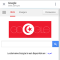 French doodle for Tunisian Independance Day.png