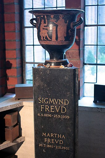 Sigmund Freud's ashes at the Golders Green Crematorium Freud's ashes in Golder's Green Columbarium.JPG