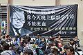 Fu Sinian poster near Legislative Yuan 20140330.jpg
