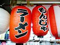 Fuchu200920.JPG