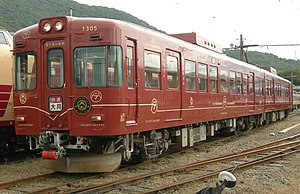 Fujikyuko Line - Image: Fujikyu 1205F Fujitozan