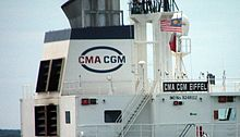 Funnel mark CMA CGM.jpg