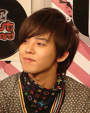 G-Dragon - G-Dragon at MTV Fast Forward, Thailand, 2007