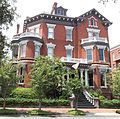 GA Savannah HD Kehoe House sq pano01.jpg