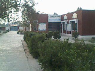 Basti Islamabad City in Punjab, Pakistan