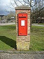 GV Wall Box at Amberley.jpg