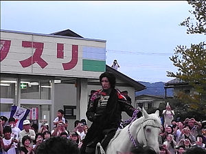 Gackt - Gackt as Uesugi Kenshin at Jōetsu city's 83rd Kenshin Festival in 2008, a role he carried since 2007.