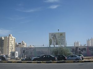 Bab al-Azizia - Muammar Gaddafi on a propaganda billboard at Bab al-Azizia celebrating his 41st year of leading Libya, 2010.
