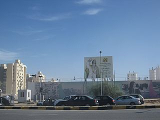 Bab al-Azizia barracks