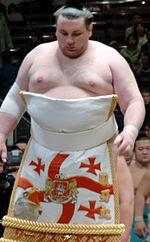 Gagamaru Masaru httpsuploadwikimediaorgwikipediacommonsthu