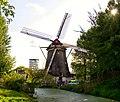 Galgemolen - Den Haag (8575847149).jpg