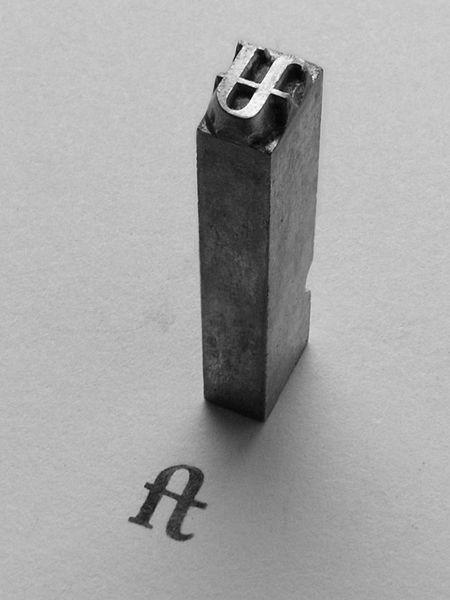 File:Garamond type ft-ligature.jpg