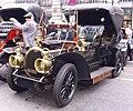 Gardner-Serpollet 1904 at Regent Street Motor Show 2011.jpg