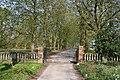 Gated Entrance to Bilton Hall - geograph.org.uk - 1810109.jpg