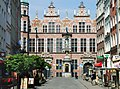Gdańsk Główne Miasto - ul. Piwna (Great Armoury).jpg