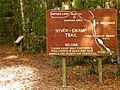 General Coffee State Park - panoramio (5).jpg