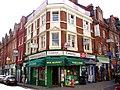 George and Guy, Spitalfields, E1 (3026197156).jpg