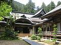 Gifu-kegonji5731.JPG