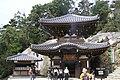 Gobe,Japan - panoramio.jpg