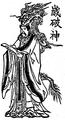 God of Saiha.png